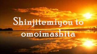 An Cafe- Orange Dream Lyrics