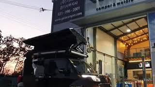 가이아캠퍼 레이 RAY act2 자동텐트