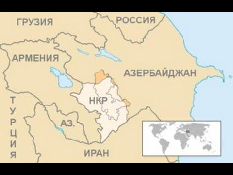 Нагорный Карабах история