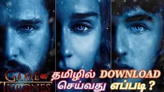 Game Of Thrones Tamil Dubbed Movie Download 🤔  game of thrones tamil   game of thrones status tamil
