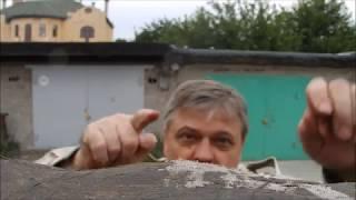 Разрушение края наливной крыши гаража ( ремонт)