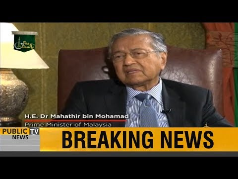 Malaysian PM Mahathir Mohamad Exclusive Interview