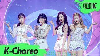 [K-Choreo 8K] 에스파 직캠 'Savage' (aespa Choreography) l @MusicBank 211022