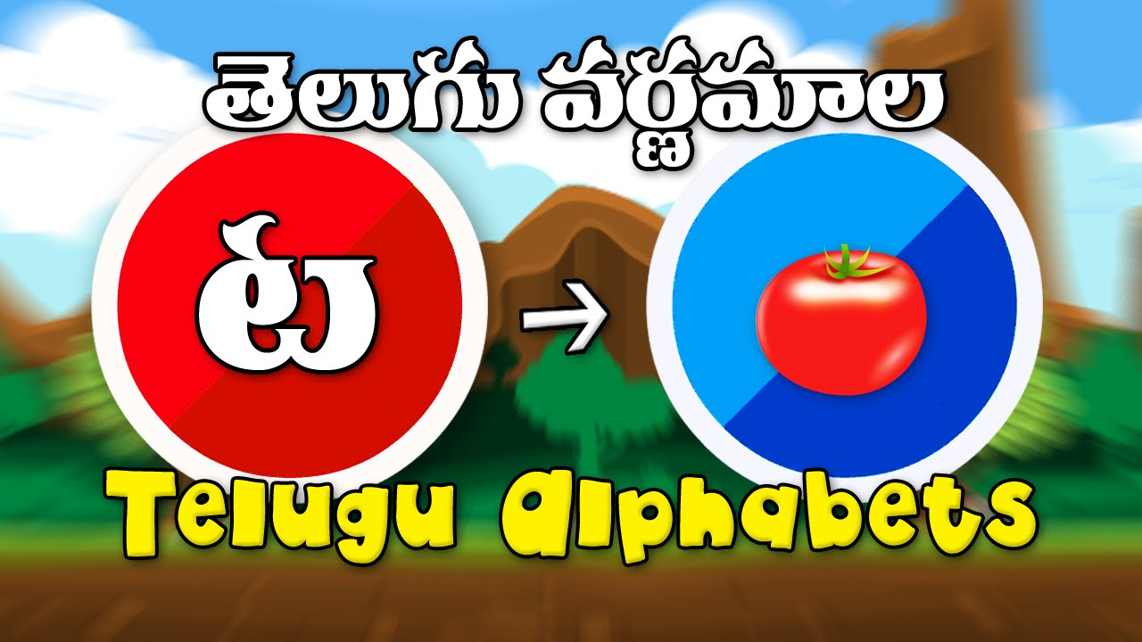 Telugu Varnamala Learn Alphabets For Kids 47 Min Animation Video Children You
