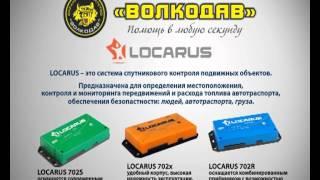 Спутниковый мониторинг транспорта GPS/ГЛОНАСС(Универсальные многоцелевые телематические ГЛОНАСС / GPS/ GPRS терминалы нового поколения., 2012-10-16T03:44:06.000Z)