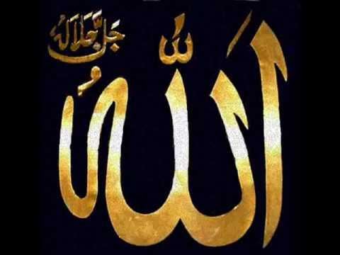 O Allah The Almighty