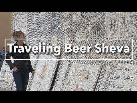 Traveling Beer Sheva - ThisIsIsrael.Today