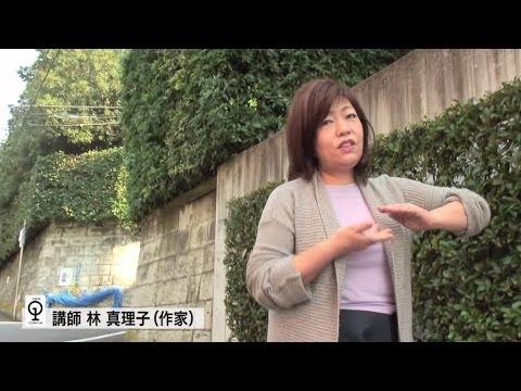 恋するフォーチュンクッキー  エンジン01文化戦略会議 オープンカレッジin甲府 Ver. / AKB48[公式]