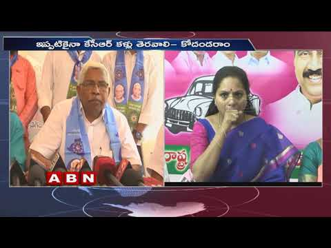 TJS Chief Kodandaram Slams CM KCR Over Lok Sabha Poll Results | ABN Telugu