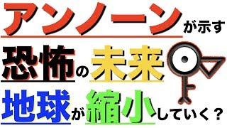 【ポケモン裏話】アンノーンが示す恐怖の未来【ポケモンミリオン屋】 thumbnail