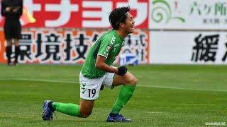ヴァンラーレ八戸vsガイナーレ鳥取 J3リーグ 第7節