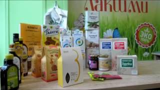 Лакшми -  гастрономы здоровых продуктов