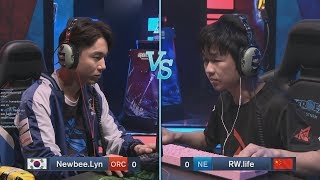 Lyn (O) vs Life (NE) WarCraft Gold League Summer 2019 (Miker) MUST SEE