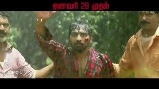 aranmanai 2 official trailer sundarc siddharth trisha hansika motwani hiphop tamizha
