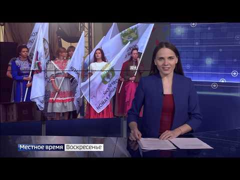 Карелия в Медвежьегорске отметила свой 99-й день рождения