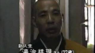 正覚院 やくざの修験道場 福岡県行橋市 丸塚法現67歳