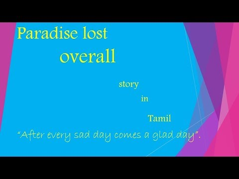 PARADISE LOST OVERALL STORY IN TAMIL