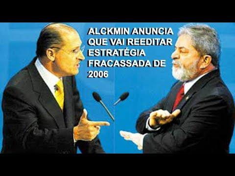 Alckmin tenta contra Lula estratégia fracassada em 2006