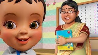 My Respected Teacher - Kids Song | Telugu Rhymes for Children | Infobells