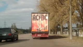 AC DC Заяви о себе - изменяй окружающих