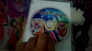 meu DVD Patati Patatá volta ao mundo chegou