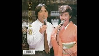 1987年 B面は【タケダ胃腸薬21】のCMソングで人気の 【男と女のラブゲー...
