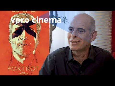 Samuel Maoz on Foxtrot