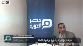 مصر العربية | فضل الله: لا يحق تغيير ملاعب الدوري إلا قبل المباراة بـ 72 ساعة