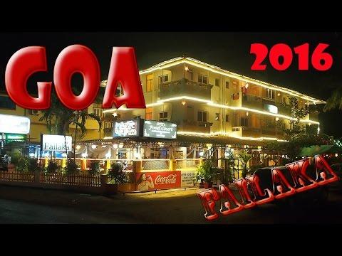 HOTEL Failaka GOA Отель Фаилака Южный ГОА Индия (территория) 2016 HD