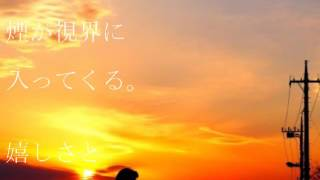 今日の邦楽(NHK FM)より 尺八(一尺六寸管):廣岡 倭山 筝:谷澤 千...
