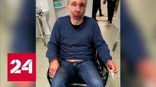 В Нальчике учителю лицея пришлось отстреливаться от родственников ученика - Россия 24