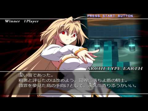 Melty Blood Actress Again Current Code - Archetype:Earth Arcade