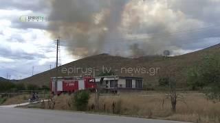 ΙΩΑΝΝΙΝΑ:Δίπλα στα σπίτια η φωτιά στην Ελεούσα.