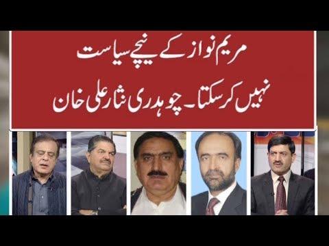 Rubaru - 10 February 2018 - Aaj News