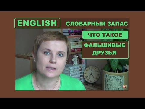 Словари - Словопедия