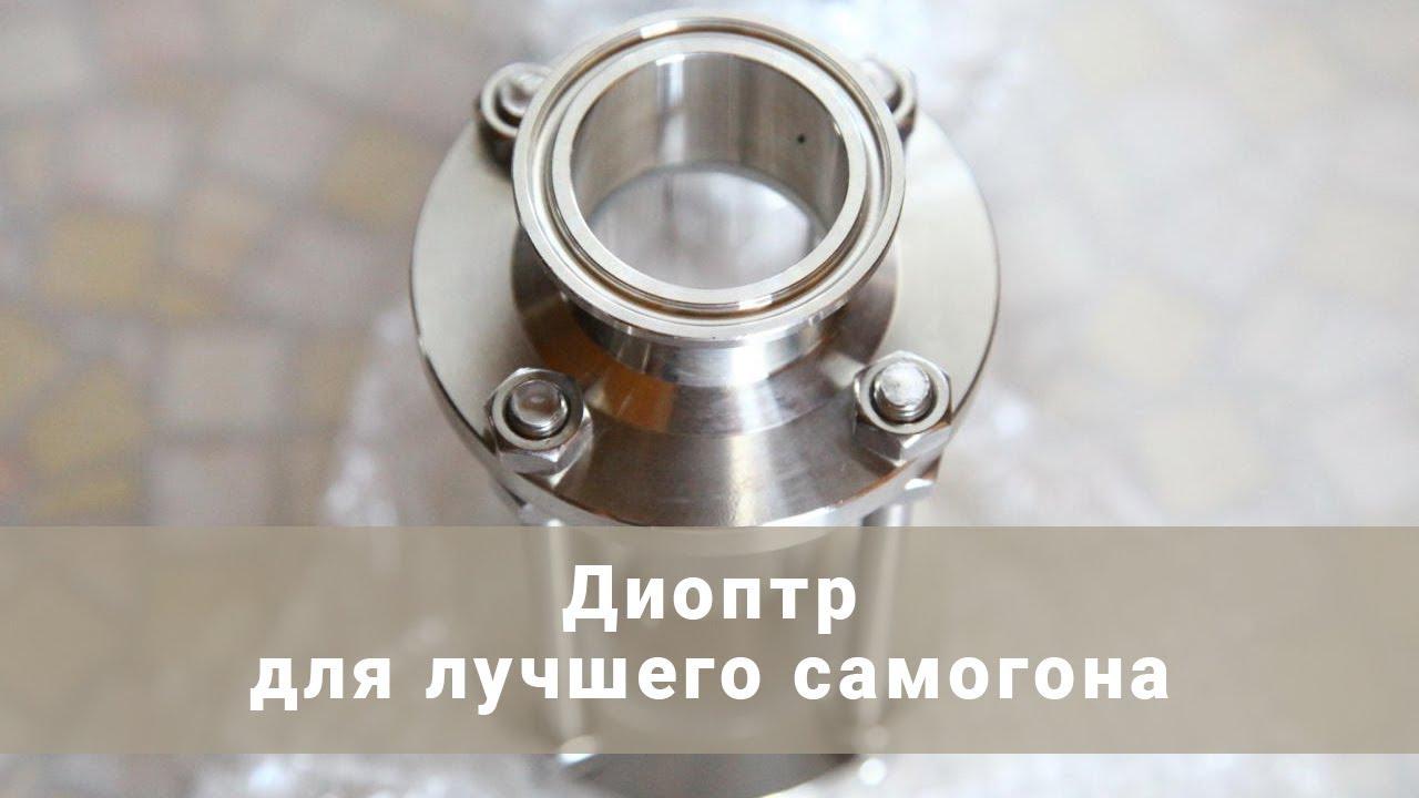 труба в самогонный аппарат