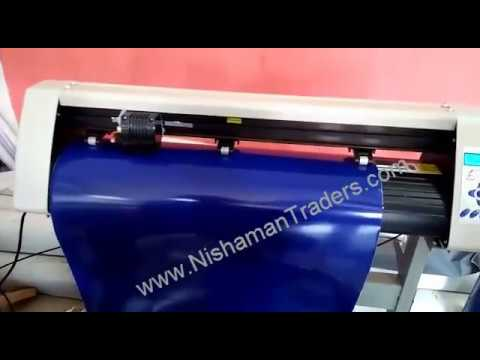 Redsail Rs720c Cutting Plotter in Lahore Pakistan Redsail Plotter Cutter