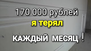 Почему МАСТЕР-УНИВЕРСАЛ может получать на 170 тысяч рублей БОЛЬШЕ? Наглядный пример.