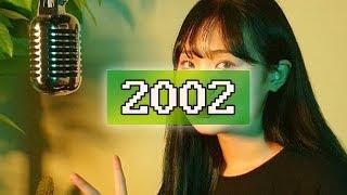 Anne-Marie-2002.cover.백다연
