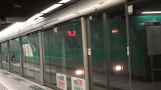 特級頭抽 港鐵 tkl k train a313 a314 駛經鰂魚涌及北角站 專用