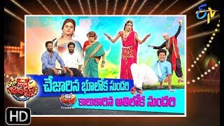 Extra Jabardasth| 22nd March 2019  | Full Episode | ETV Telugu