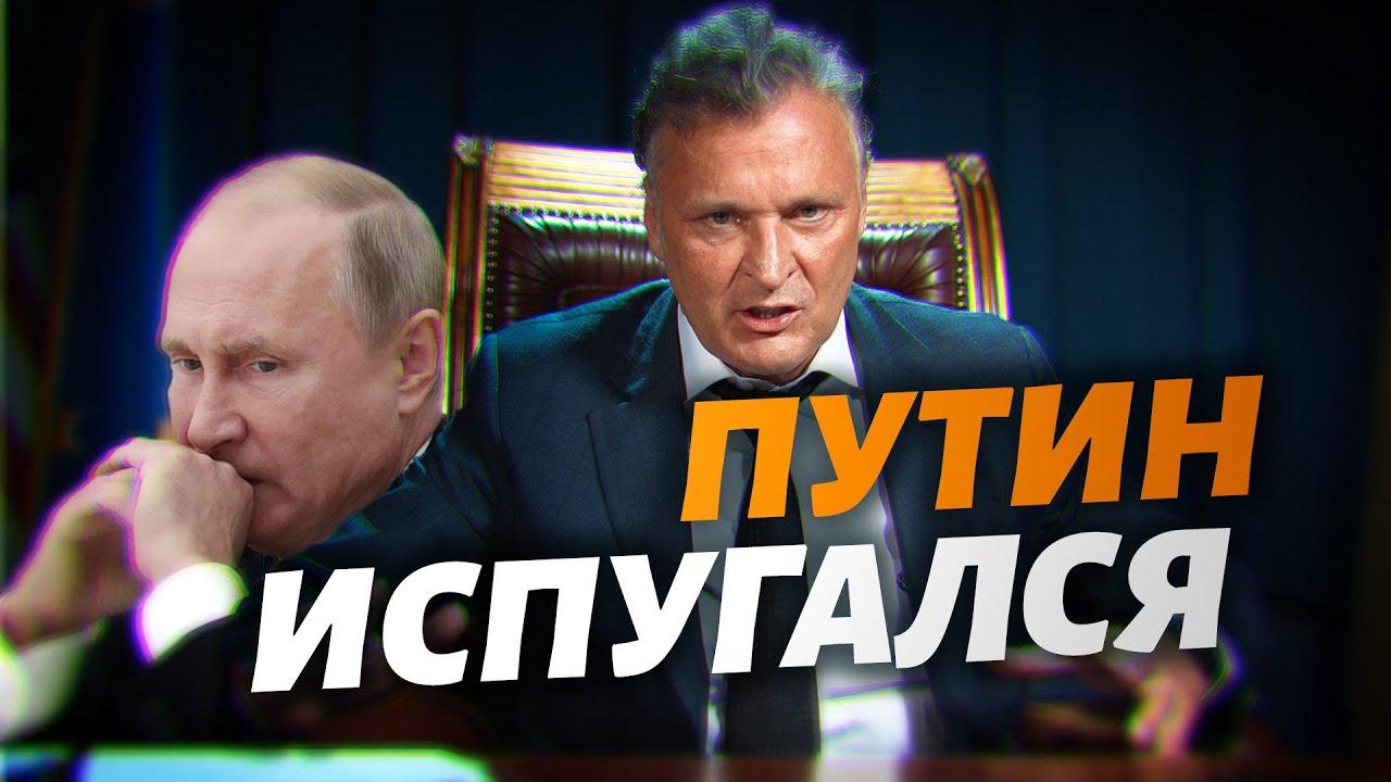 Почему Путин Боится? Россия играет мышцами. Геннадий Балашов
