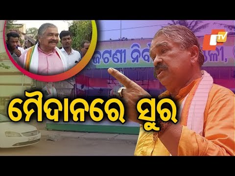 OTV catches up with Congress' MLA candidate Suresh Kumar Routray while campaigning in Jatni