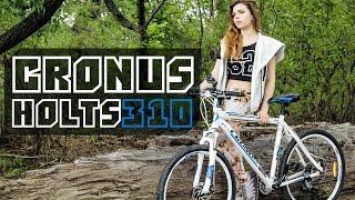 Видео-обзор велосипеда Cronus Holts310!(Купить велосипед Cronus Holts310 Вы можете, оформив заказ у нас на сайте: ..., 2016-08-03T12:52:51.000Z)
