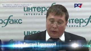 Взаимодействие ВГУ и предприятий(, 2015-04-02T05:09:53.000Z)