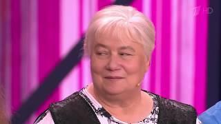 Мужское / Женское. Большое сердце бабы Лизы. Лучшие моменты выпуска от 26.10.2018
