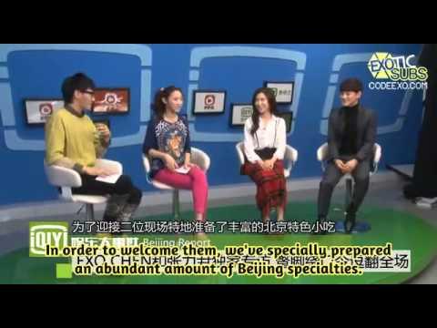 [EXOTICSUBS] 140214 iQIYI Interview - Chen and Zhang Li Yin - Preview {ENG SUBS}