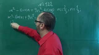 522 ГДЗ Розкладання на множники за допомогою квадрата двочлена   Алгебра 7 клас