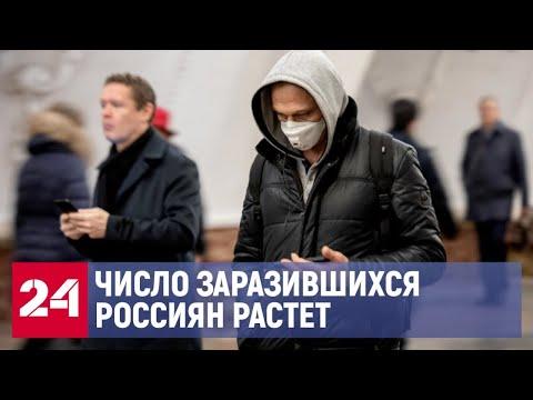 Коронавирус в России  Последние новости 4 апреля  Коронавирус в Москве сегодня. Пандемия Covid 19
