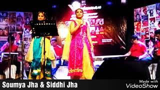 Hansta Hua Noorani Chehra lata hits I classics songs  I  laxmikant pyarelal I  indeevar I  parasmani